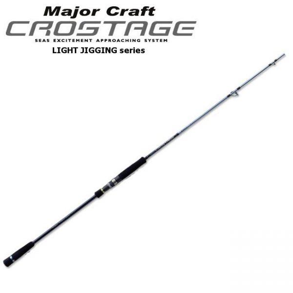 Major Craft Crostage CRJ-S60LJ 1,83m