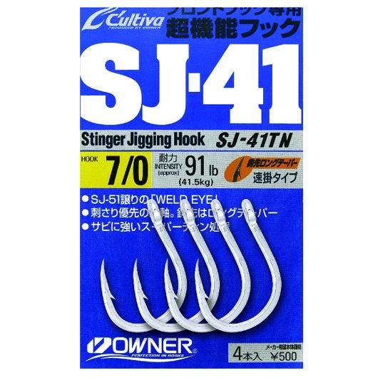 Owner SJ-41 TN