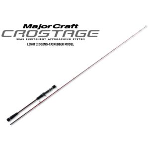 Major Craft Crostage Tai Rubber CRJ-B66MHTR/S 2,10m