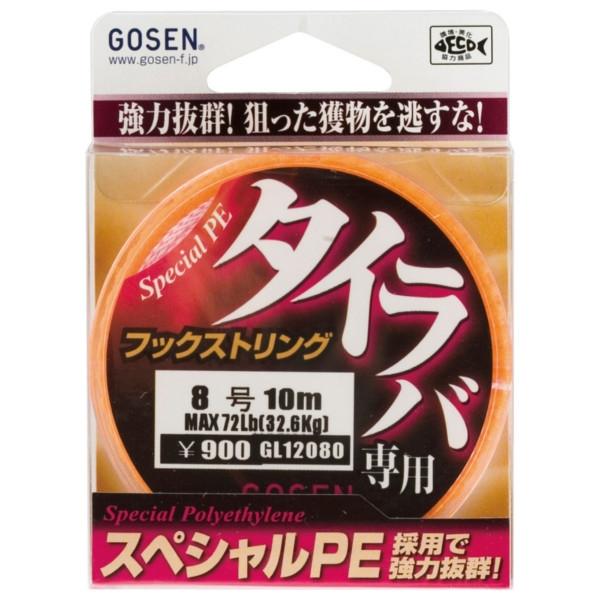 Νήμα Gosen Tai Raba Special PE 10m