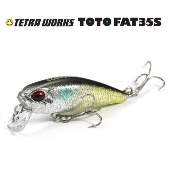 Τεχνητό Duo Tetra Works Toto Fat 35S