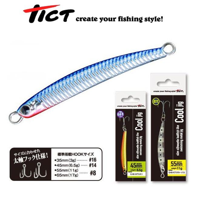 Πλάνος Tict Cool Jig 11gr