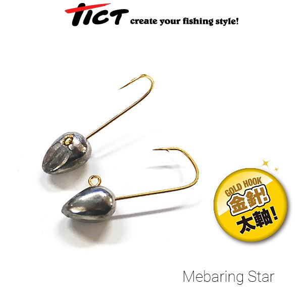 Μολυβοκεφαλές Tict Mebaring Star